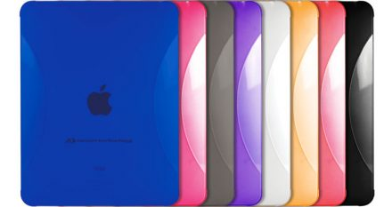 4 Cool Cute Reasonable iPad Cases