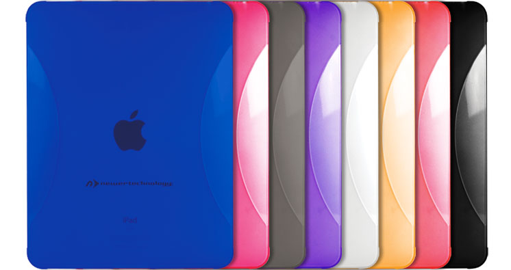 4 Cool Cute Reasonable iPad Cases