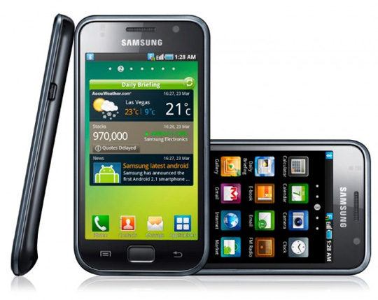 Guest Post: Samsung Galaxy S Smartphone