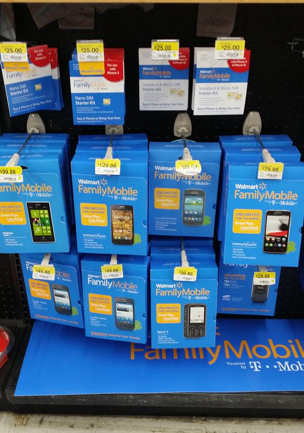 store_display